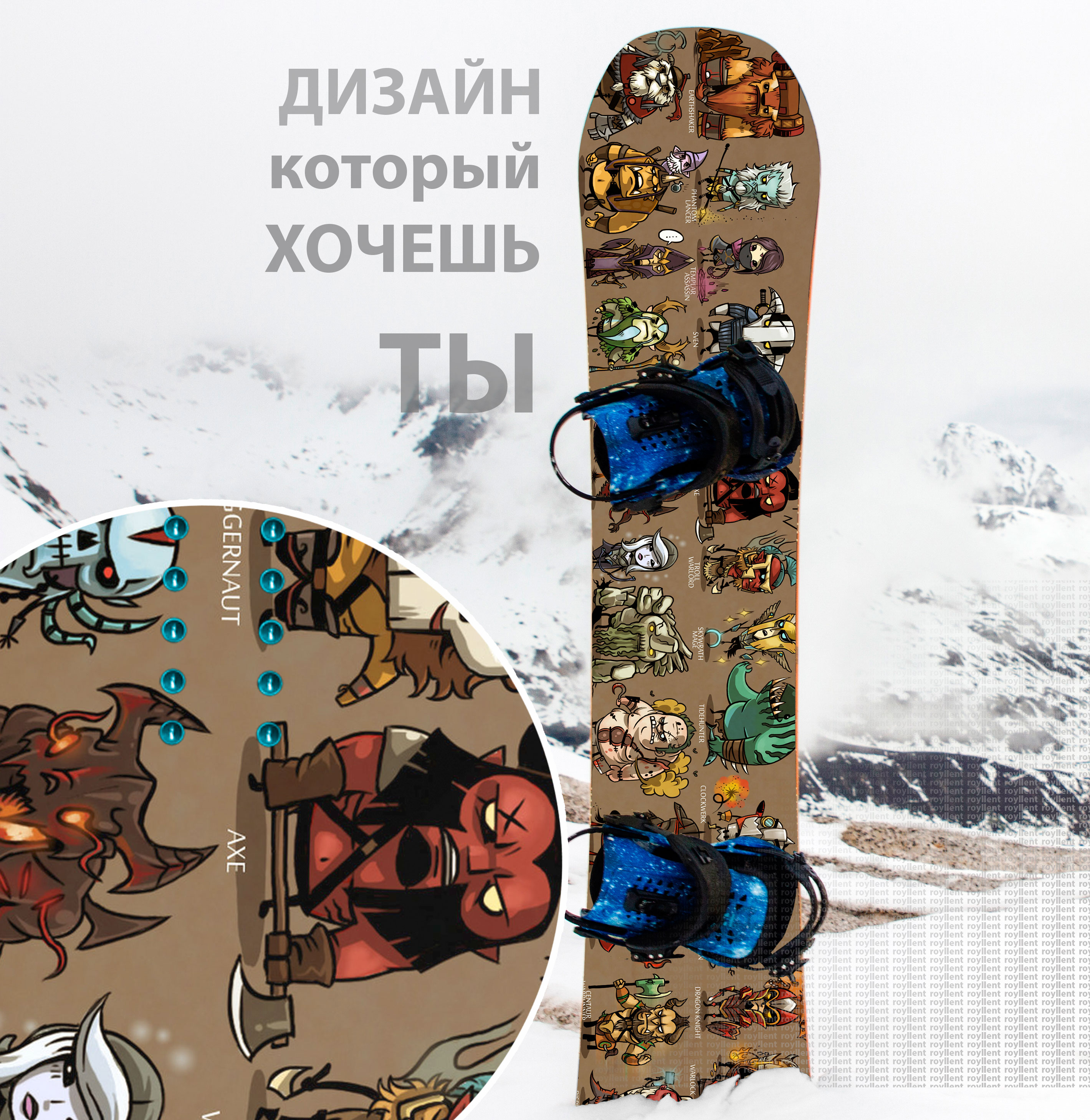 наклейки на сноуборд купить