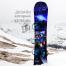 Best Men's All-Mountain Snowboards 2015-2016