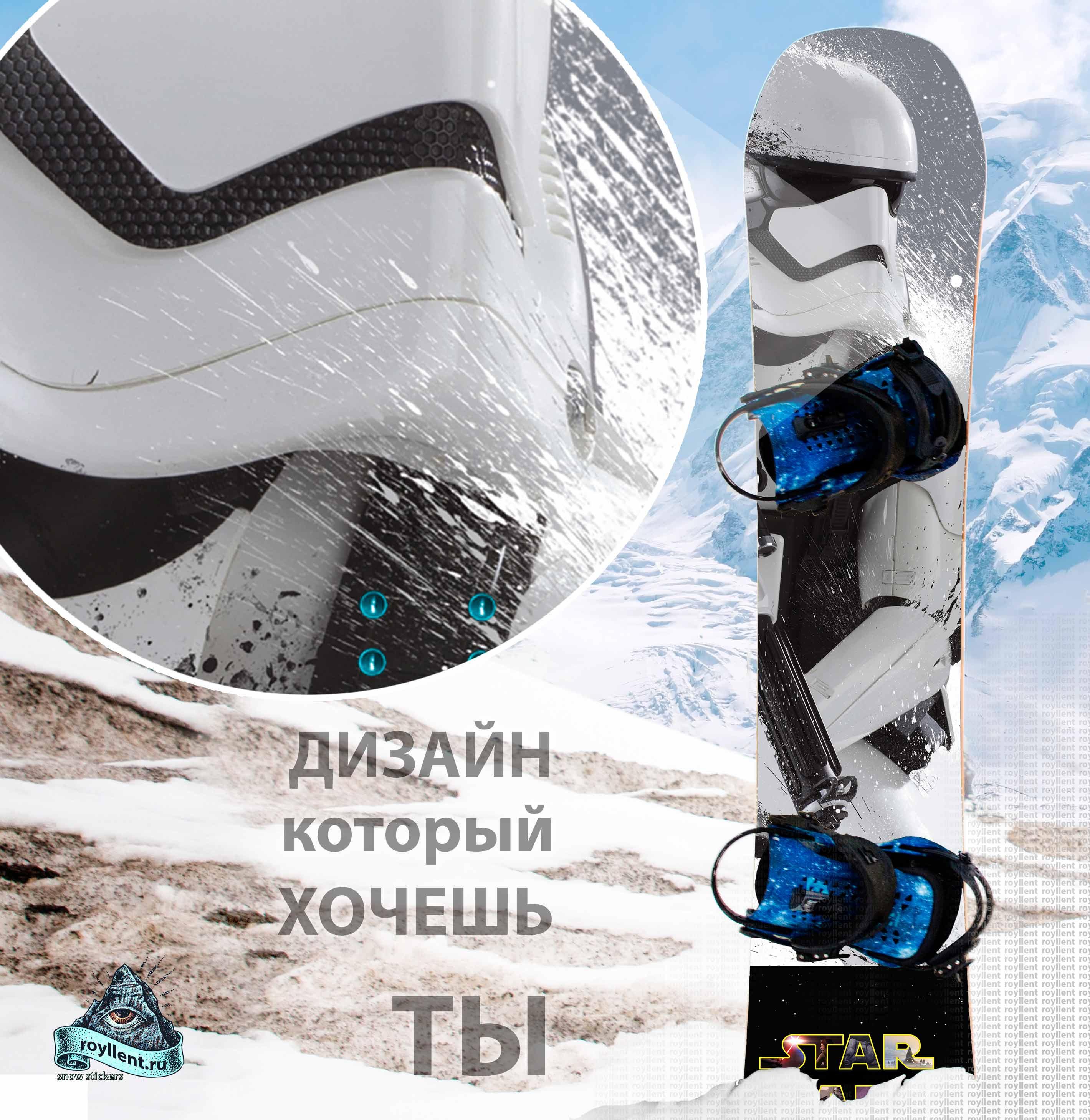 Stormtrooper starwars наклейка