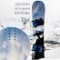 Сноуборд в стиле rock design Скалолаз