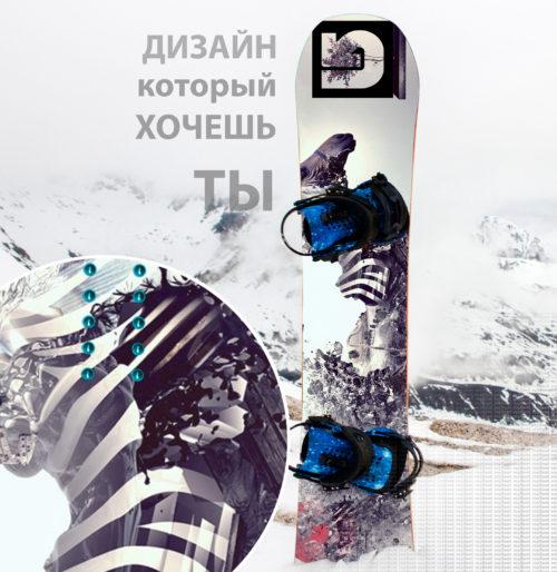 Burton snowboard design 2106