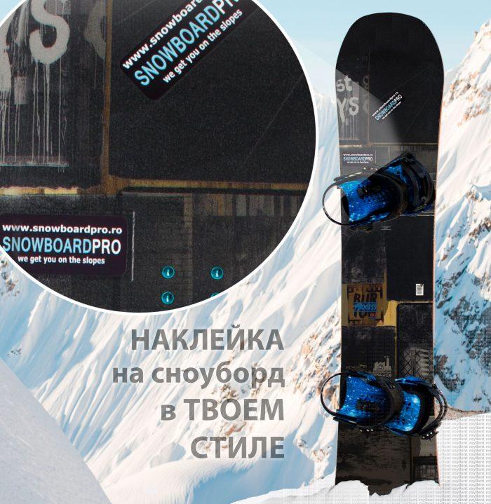 Placa-Snowboard-BurtonProcess-2019-design-skin