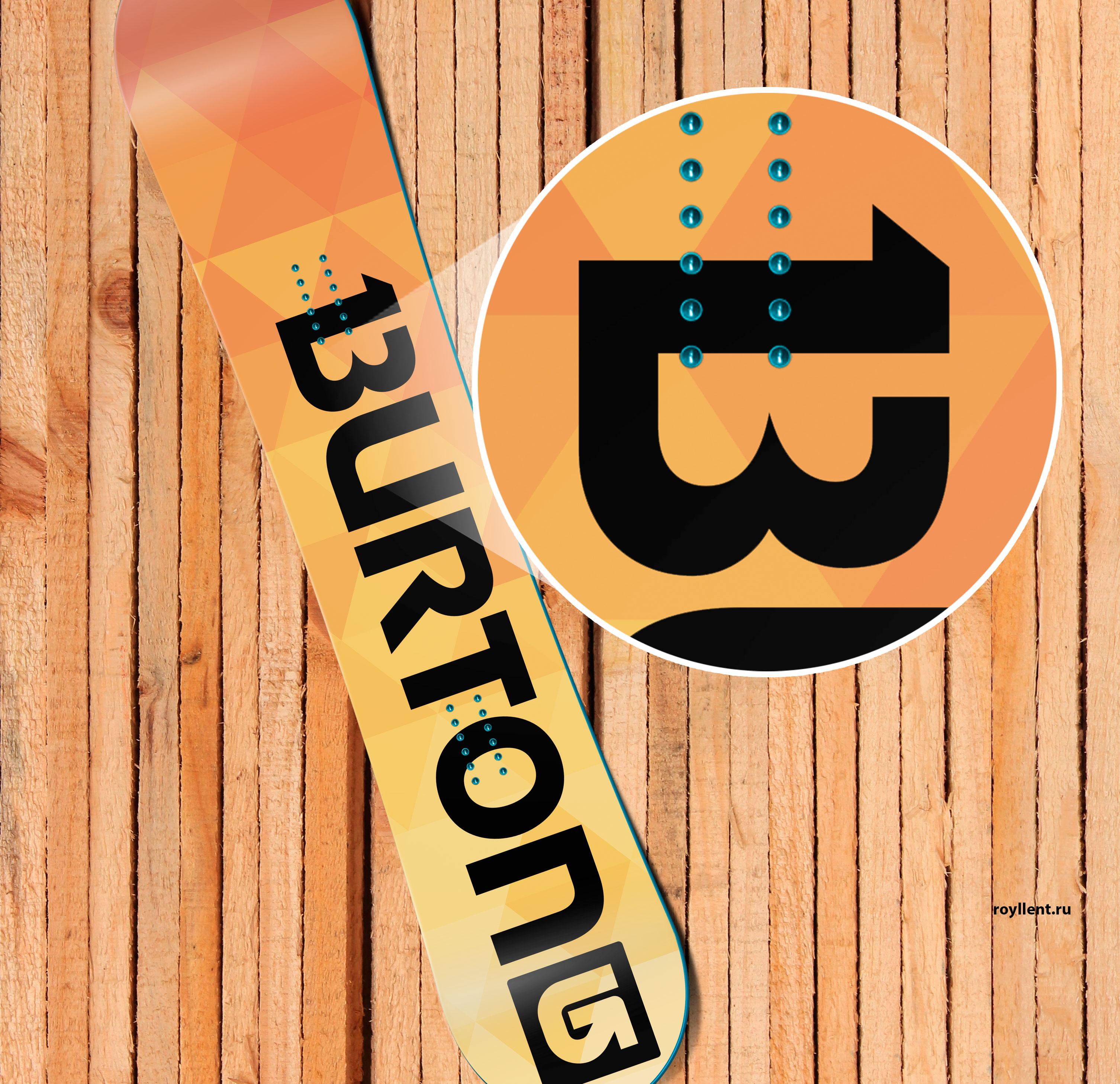 Burton, сноуборд burton, burton купить, burton custom, burton официальный, burton 13, burton x, burton магазин, burton est, burton 14 15, burton menswear, где купить наклейки, заказать наклейки, печать наклеек, декоративные наклейки