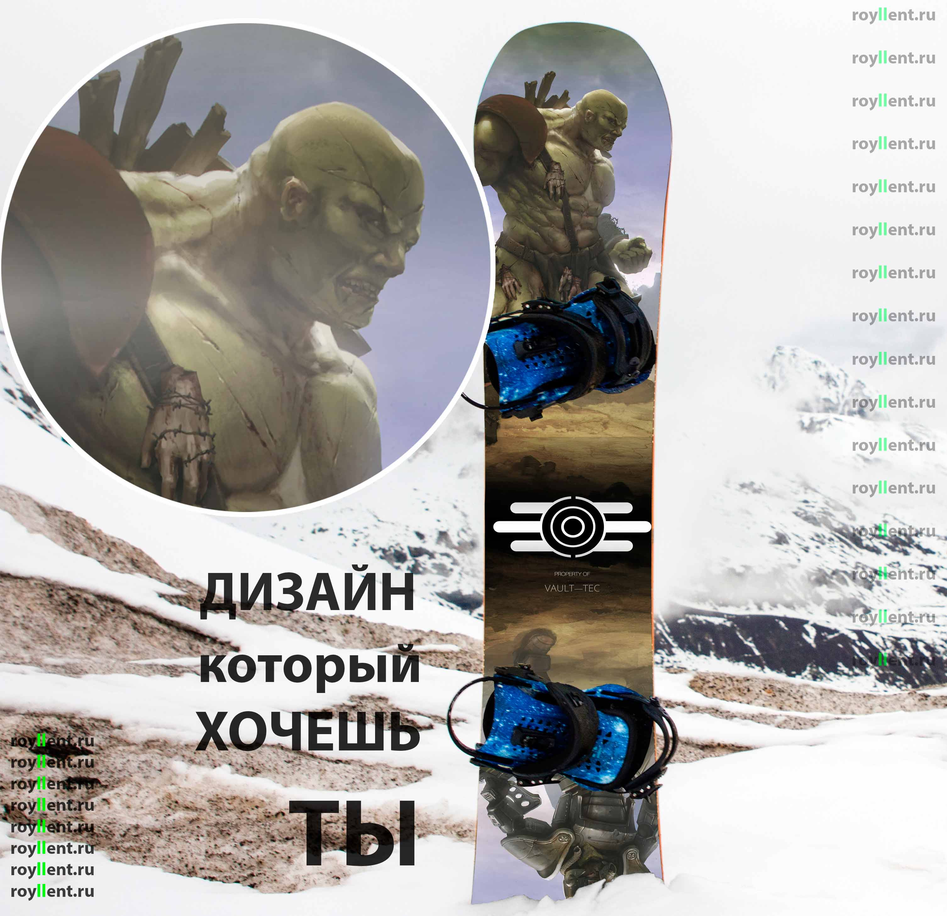 Заказать наклейку виниловую на сноуборд недорого с доставкой по России Москва, Екатеренбург, Сочи, Шерегеш, Краснодар, Питер, Урал