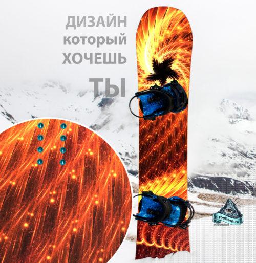 Купить полноразмерную наклейку на сноуборд