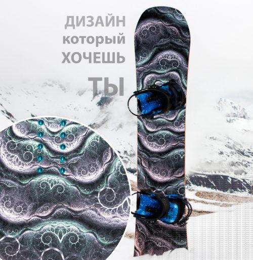 Купить недорого наклейку на сноуборд 2017
