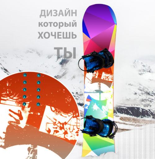 Наклейка, Royllent, наклейка на сноуборд, виниловая наклейка на доску, стикер на сноуборд, стикер на доску, ,Шерегеш, Екатеренбург, Красная поляна, Питер, Москва, доставка по России наклейка на сноуборд, наклейка интернет магазин