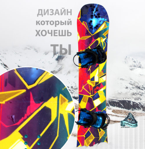 graffiti-extreme-urban-snowboard-nakleyka купить