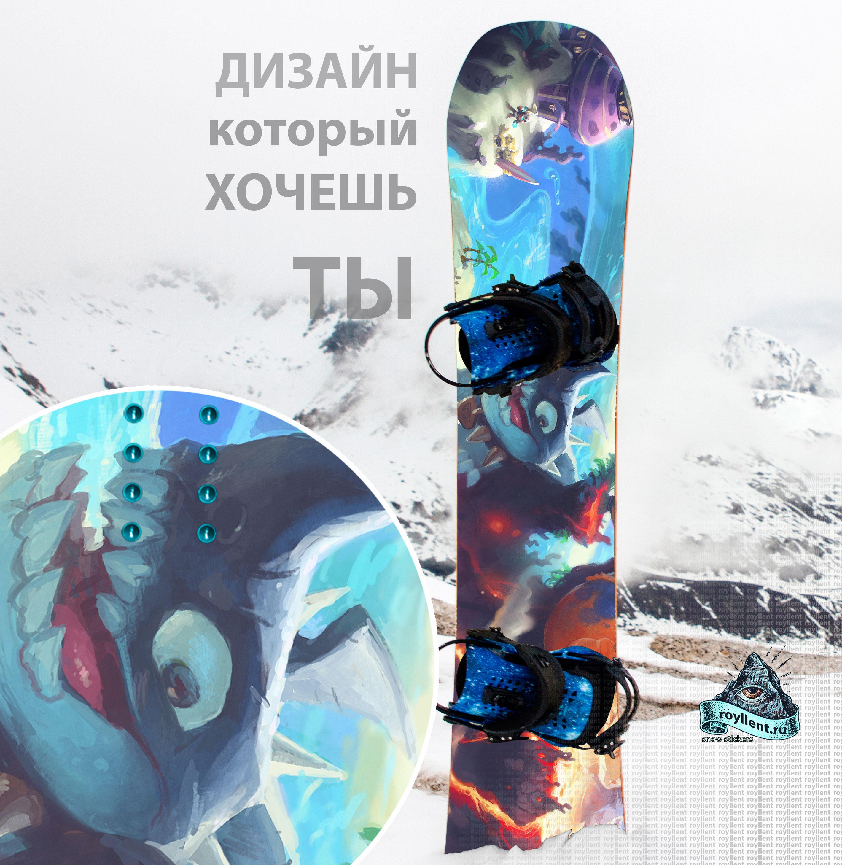 Сноуборд наклейка на доску купить titan-hot-tub