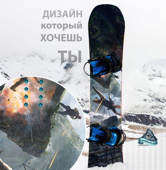 uncharted 4 сноуборд наклейка на доску 2017