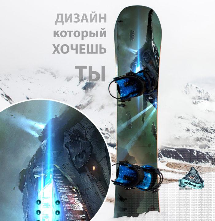 Хочу купить надорого полноразмерную виниловую наклейку на сноуборд Star Citizen Starships