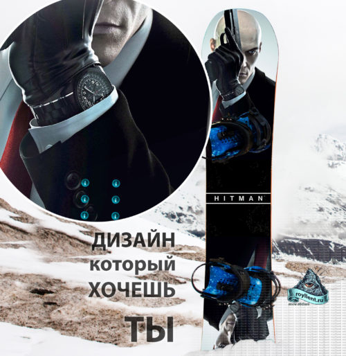 Наклейка винил на всю доску сноуборд Hitman Absolution