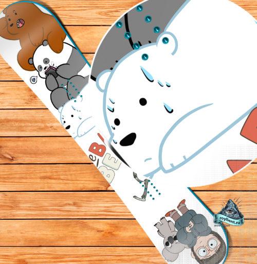 Наклейка на сноуборд мультфильм We Bare Bears Вся правда о медведях