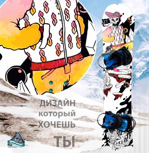Сноуборд наклейка скилет