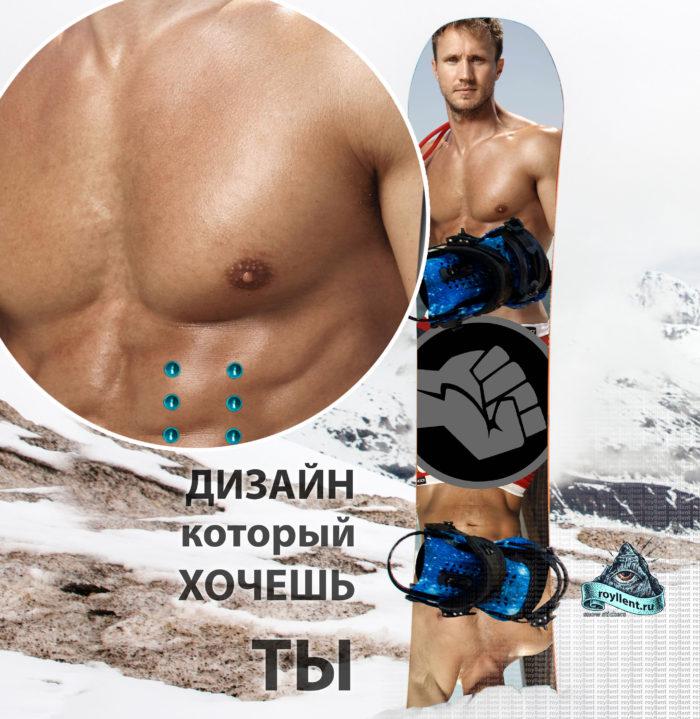 Наклейка на сноуборд мужчина модель