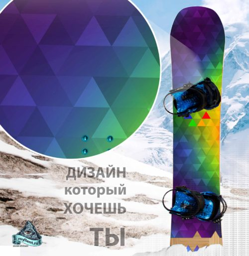 abstract-triangle Сноуборд Виниловая наклейка в Ростове
