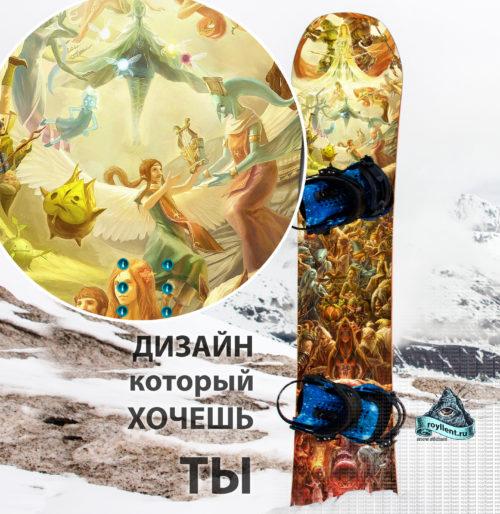 Виниловая полноразмерная наклейка (стикер) на сноуборд Royllent 2019 The Legend o Zelda h havan