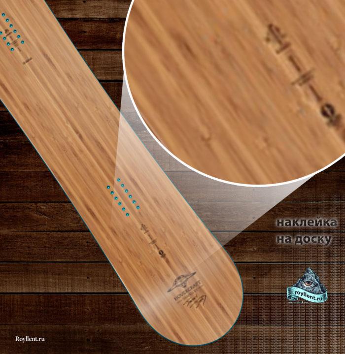 JonesSnowboards-Hovercraft