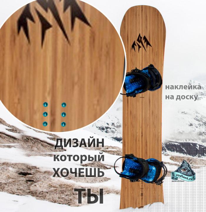 Jones Snowboards-Hovercraft