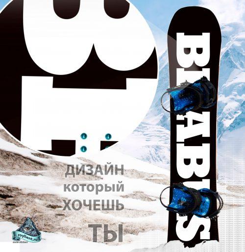 Mercedes-Benz Brabus сноуборд полноразмерная наклейка на доску