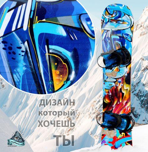 сноуборд наклейка графити