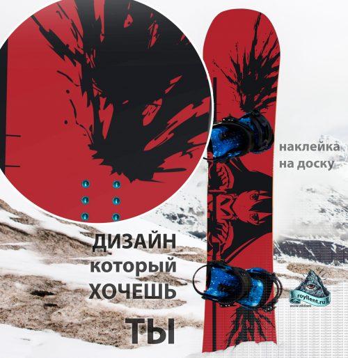 Сноуборд наклейка в стиле анимэ