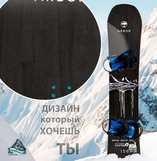 Arbor-Snowboards_Bryan-Iguchi-Pro_Camber_2017
