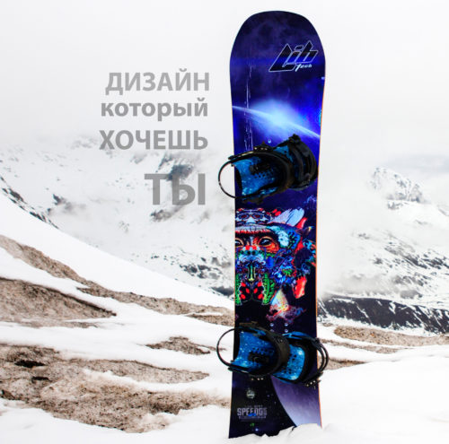 Best Men's All-Mountain Snowboards 2015-2016