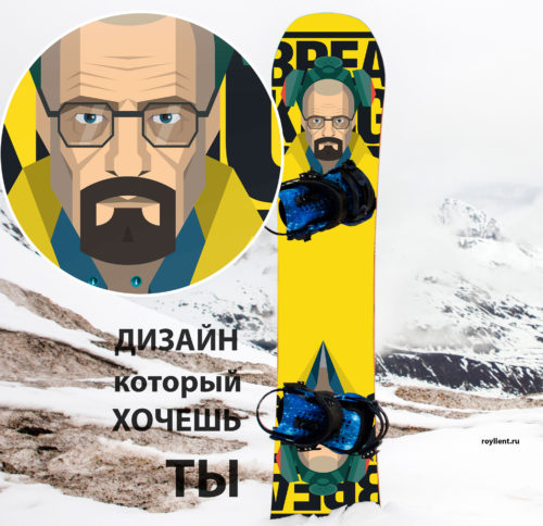 breaking-bad-geometry наклейка