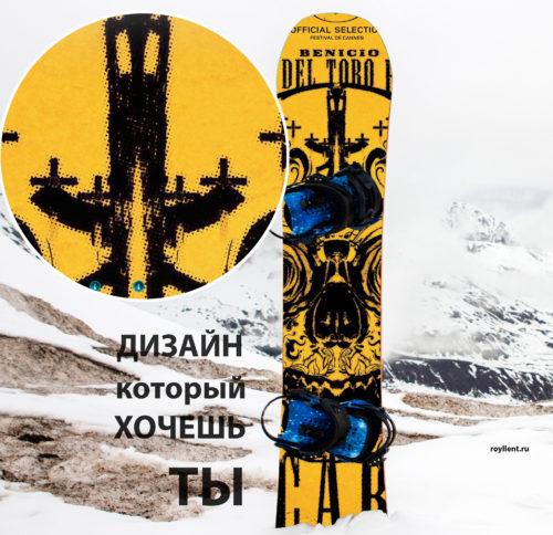 Виниловая наклейка 2016 года в стиле Sicario Design