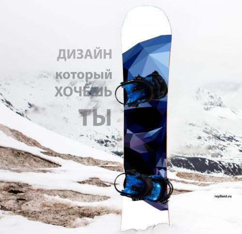 Наклейка на сноуборд Череп Вирус
