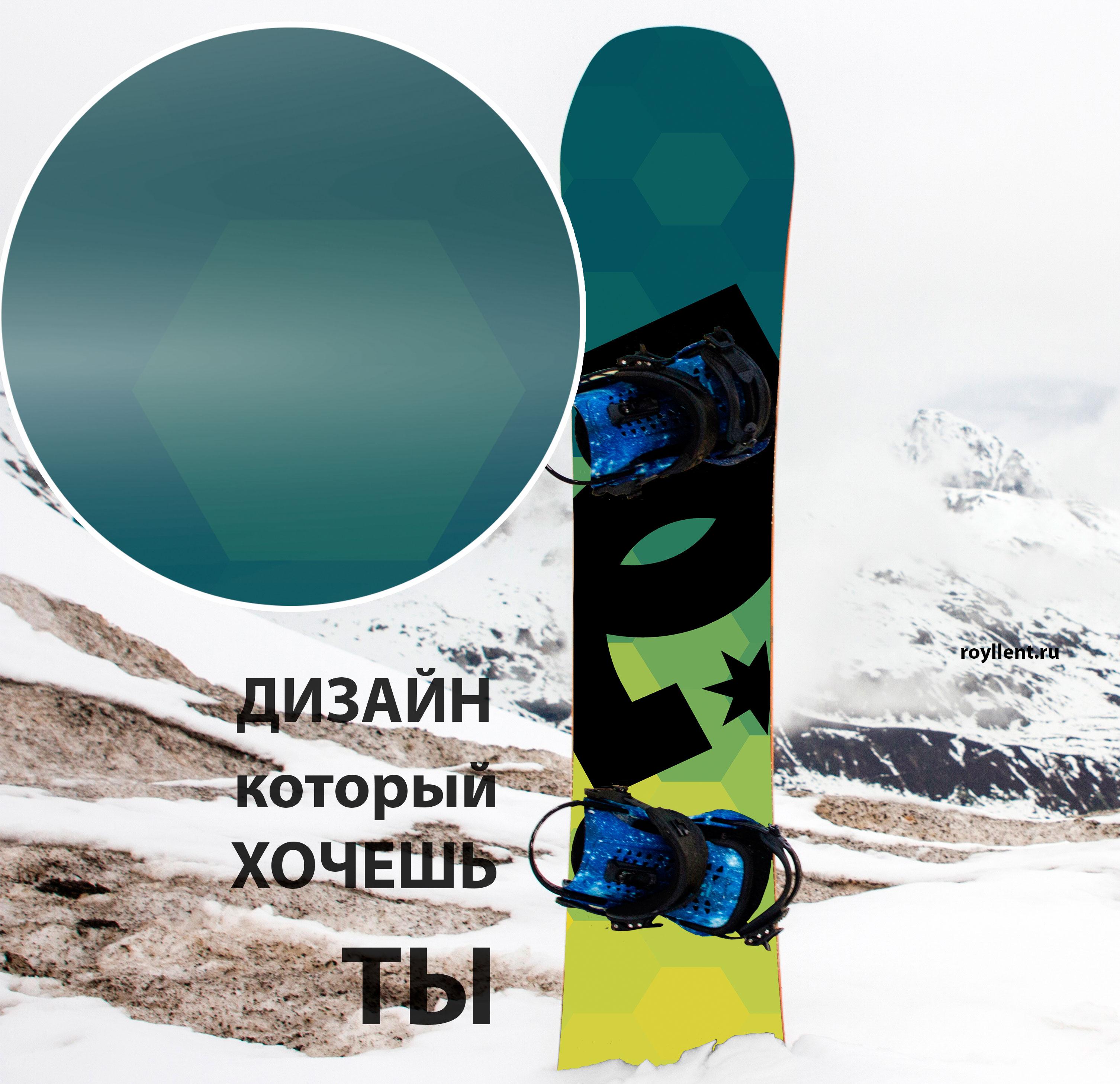 DC новый дизайн сноуборда 2016 года