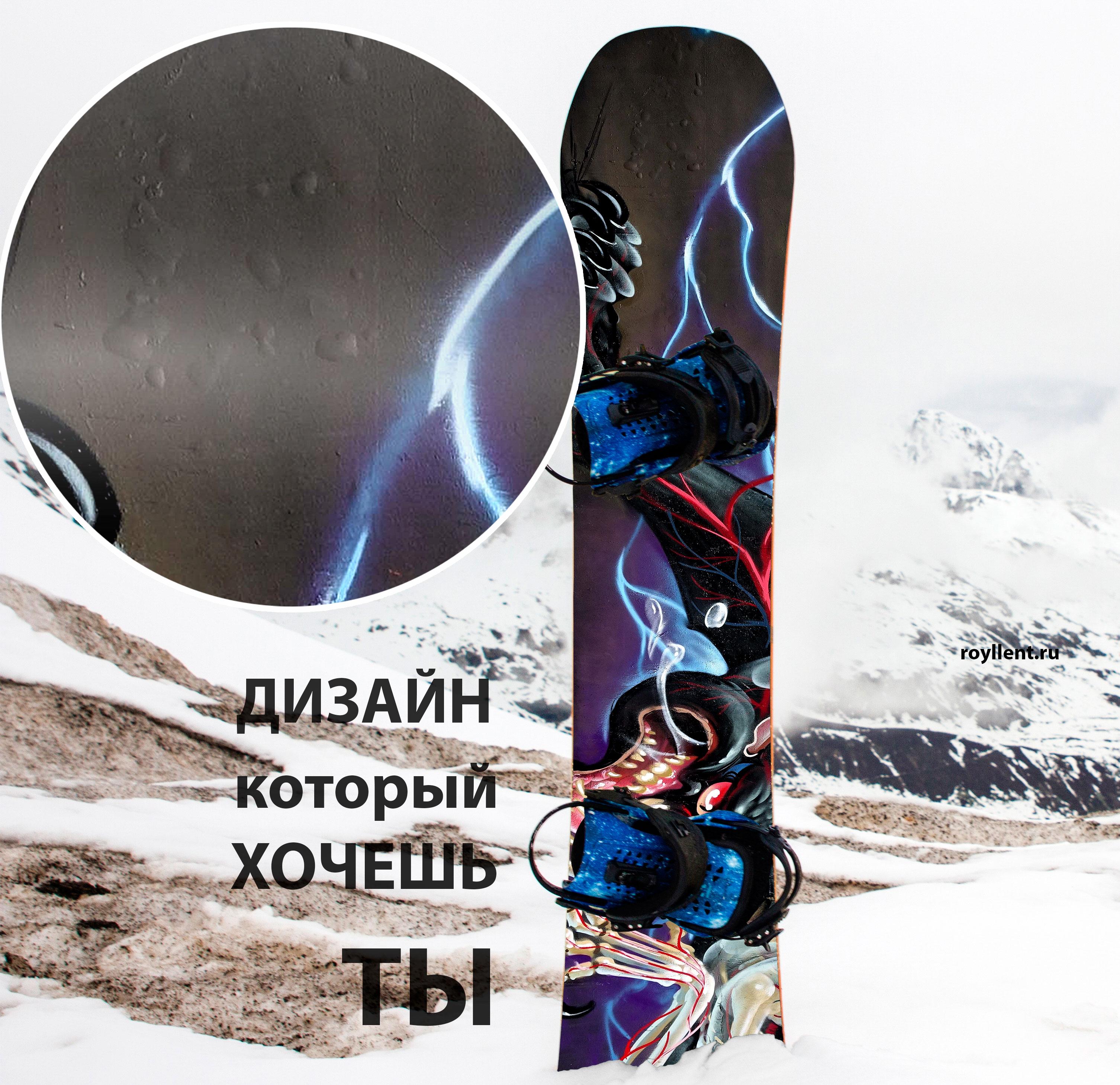 Виниловая наклейка на сноуборд с доставкой по России