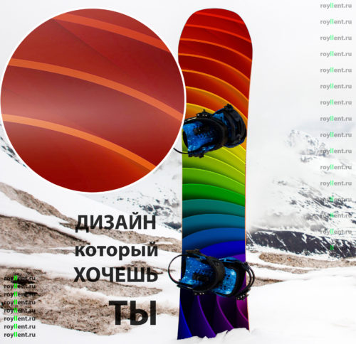 color-design-snowboard-2016