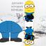 Наклейка на сноуборд в стиле Minions