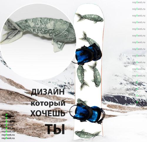 Dollar Koi Fish Design
