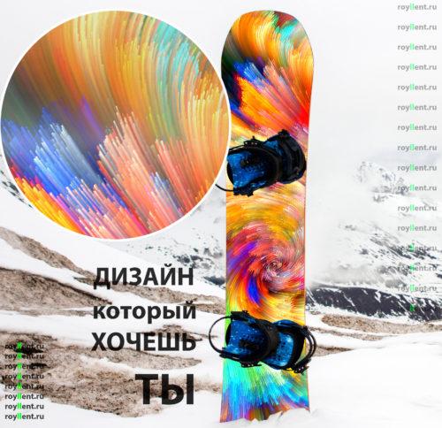 Яркая наклека для сноуборда купить в интернет магазине с доставкой