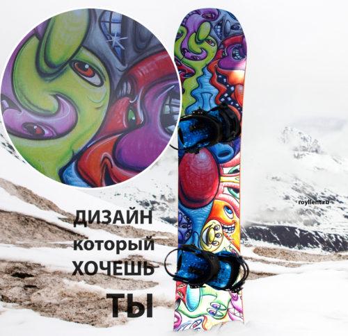 Виниловая наклейка на сноуборд