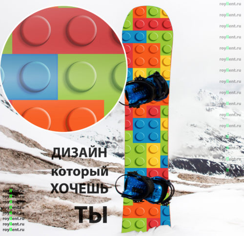 Design LEGO Snowboard Sticker 2016