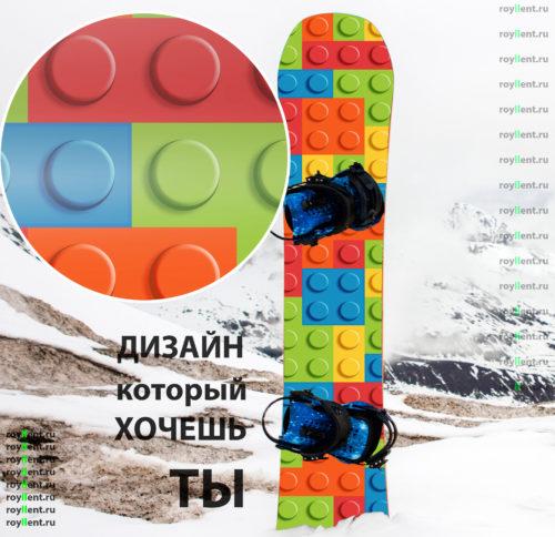Design LEGO Snowboard Sticker 2016