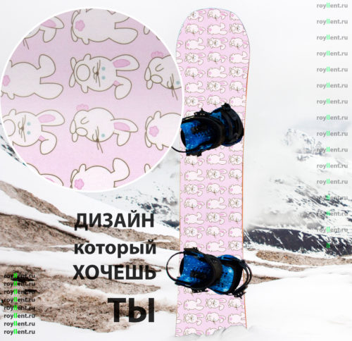 White rabbit snowboard design 2016