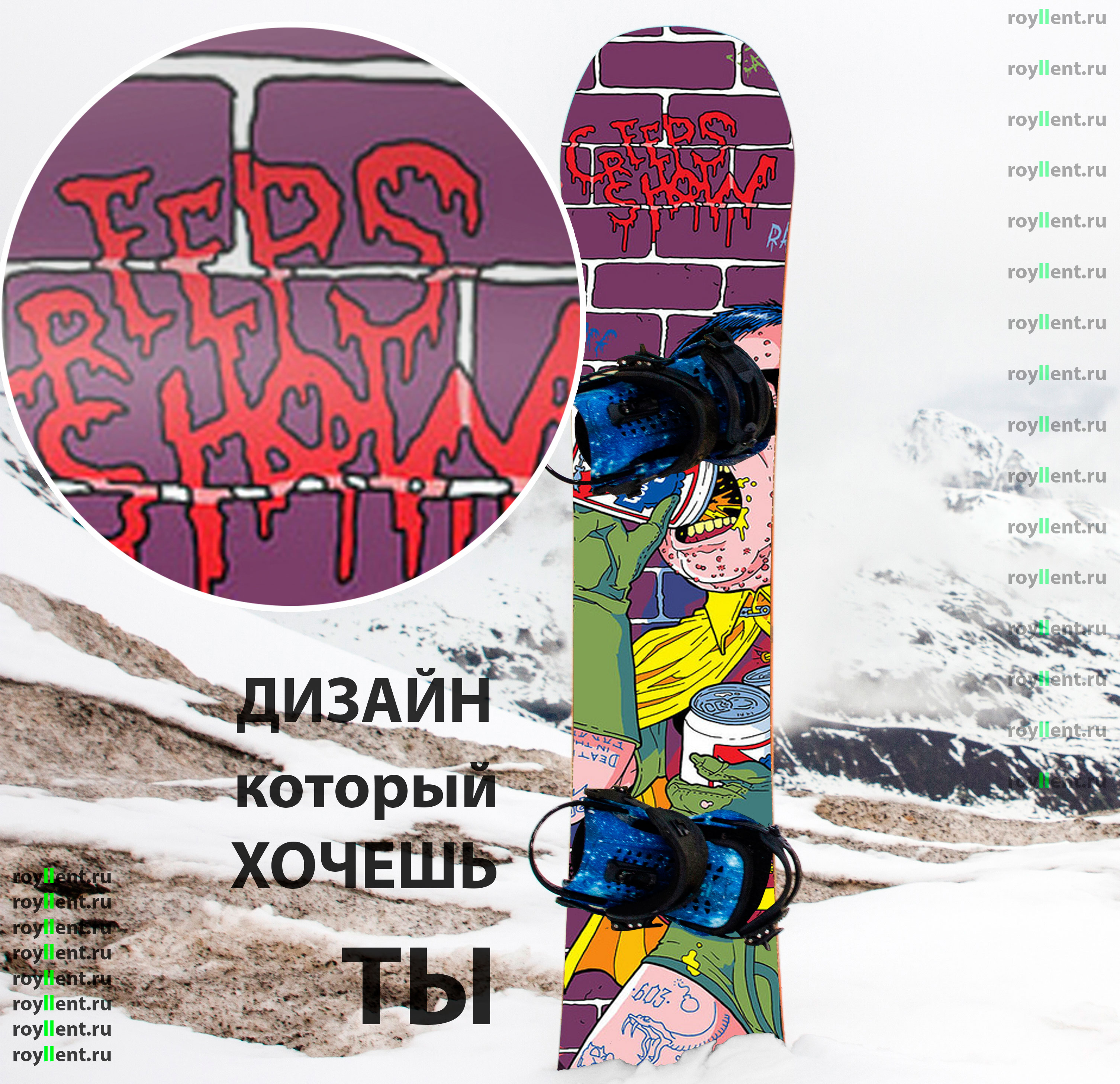 Купить наклейку виниловую на сноуборд недорого с доставкой по России
