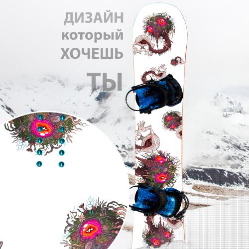 Сделать стикеры на сноуборд самому