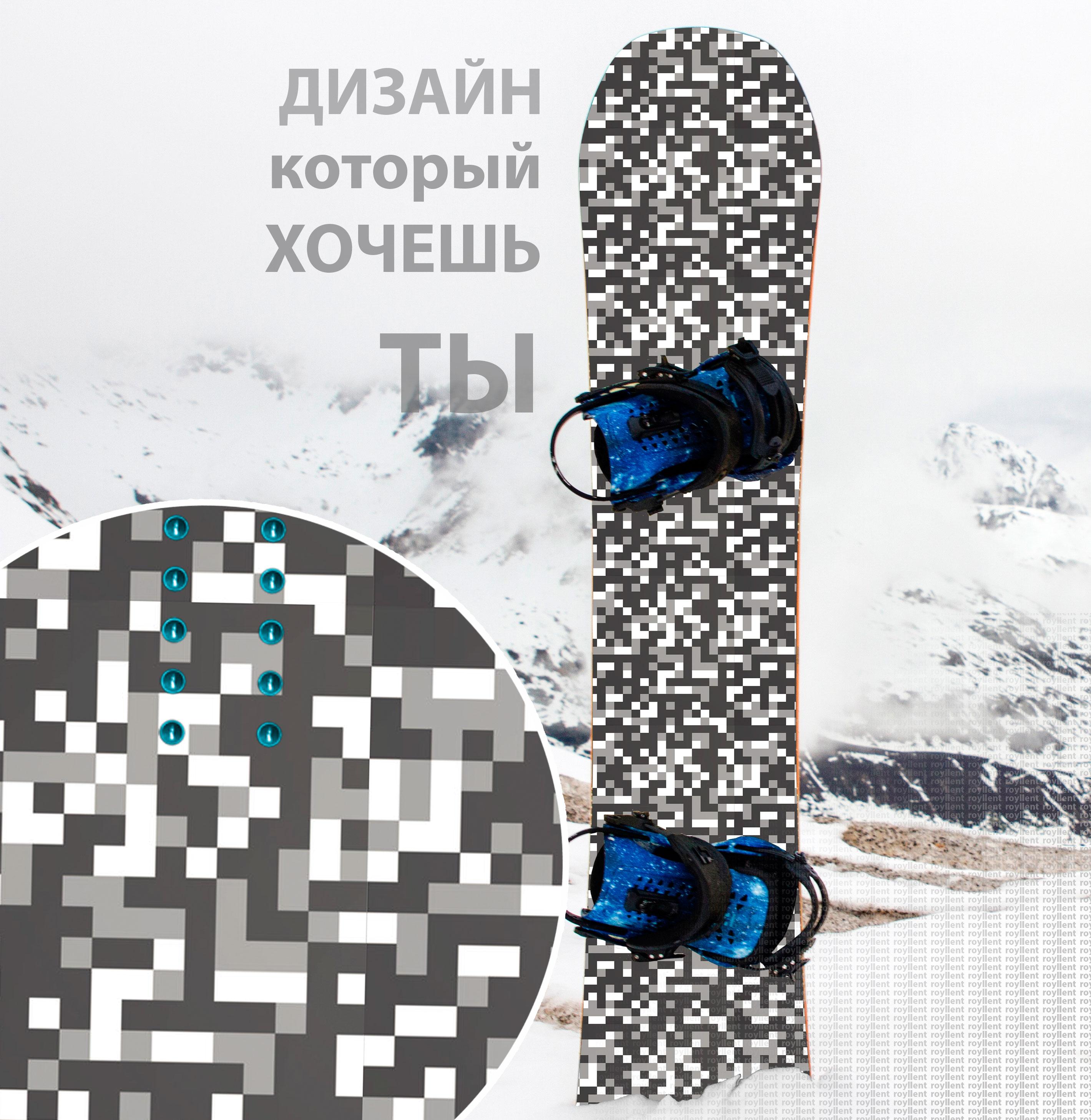 Наклейка на сноуборд Board Rockers designers купить в СПБ или МСК недорого
