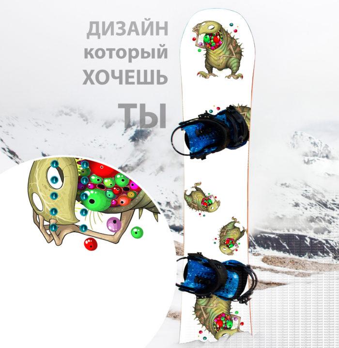 Где купить недорого виниловую наклейку на сноуборд С Петербург