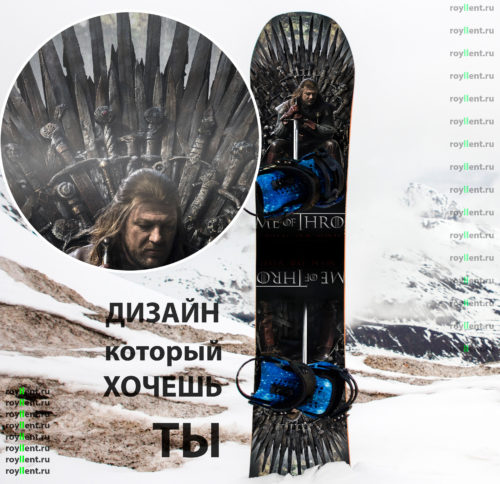 Где купить виниловую наклейку на сноуборд недорого с доставкой по России