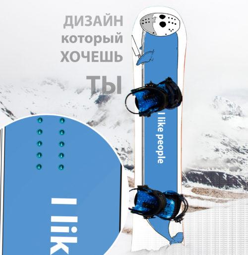 Заказать сноуборд наклейку на доску 2016 года, необычный дизайн