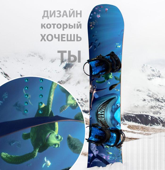 Купить сноуборд наклейку в поисках немо полноразмерную фото