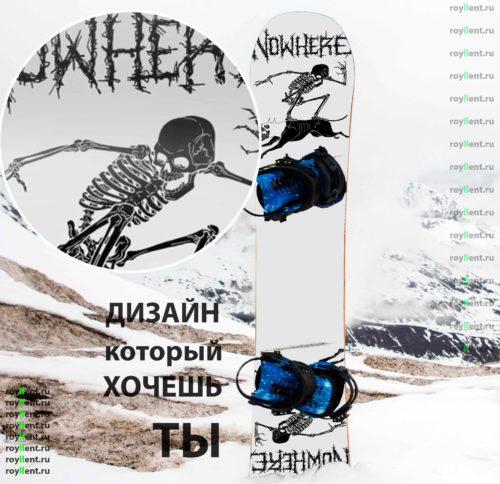 Заказать наклейку в интернет магазине на заказ с доставкой по России