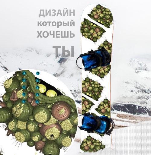 Заказать виниловую наклейку на сноуборд с доставкой в Шерегеш или Красную поляну
